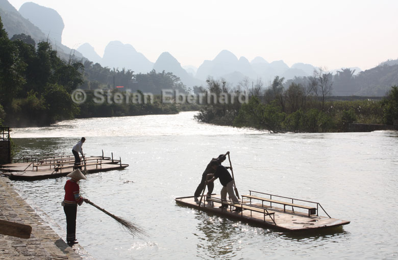 Fengshan County 7, Guangxi Zhuang Region, China